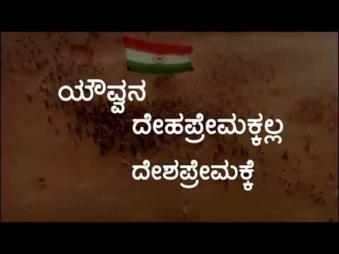 My love My Nation - 01