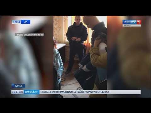 Жительница Юрги зарезала своего собутыльника