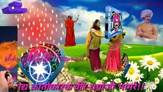 Vir Raghoji Bhangare songs
