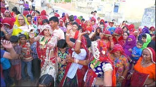 New Indian Wedding New Dj song 2019 Marwadi Marriage Dance