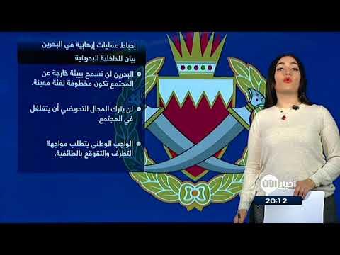 ستديو الآن | التعاون الإسلامي يدعو لردع ميليشيا الحوثي وايقاف تدخلات ايران  - نشر قبل 2 ساعة
