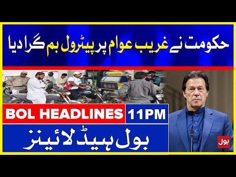Petrol Price Rises in Pakistan