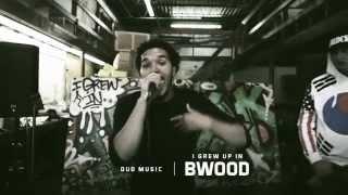 2015 B-Wood Cypher
