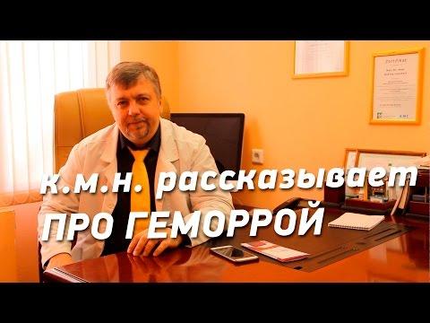 Казань. Эко клиника Нуриевых прайс-лист