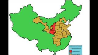 23rd January 1556: Most destructive earthquake on record hits Shaanxi