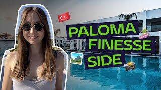Самый стильный отель Турции Paloma Finesse Side Подробный обзор