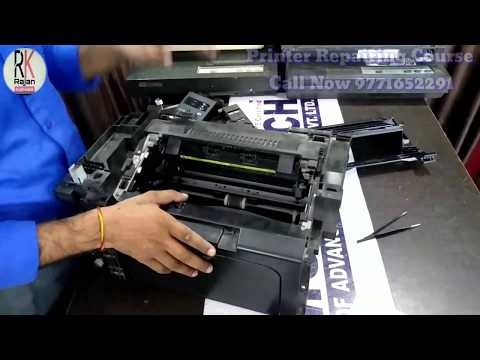 Hp LaserJet M1136 printer open Step by step in hindi