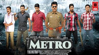 Metro Tamil Full Movie l Tamil Super Hits Movie l Tamil Best Movie