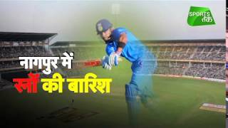 Video Remember India Chasing a Huge Total in Nagpur When They Last Faced Australia? | Sports Tak download MP3, MP4, WEBM, AVI, FLV April 2018