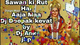 Sawan ki Rut Hai Aaja Ma//Dj Deepak jbp //Dj Ank//JbP 8965030043