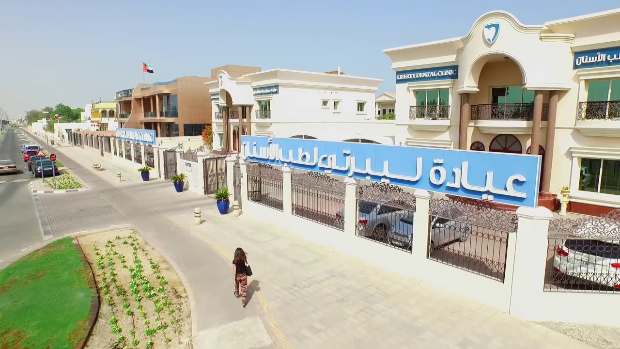 طبيب المشاهير د مجد ناجي 2
