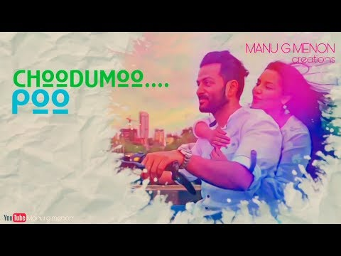Lailakame Unplugged Romantic Cover Song With Lyrics|Sung By Patrick Michel