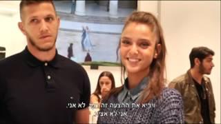 נטע אלחמיסטר מציגה את החבר - חדשות הבידור