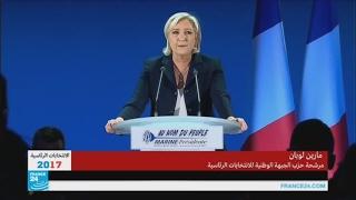 بالفيديو| لوبان: سادافع عن فرنسا ضد العولمة