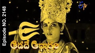 Aadade Aadharam - 6th June 2016 - ఆడదే ఆధారం – Full Episode No 2148
