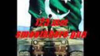 Pakistan Army Al-Khalid Tank
