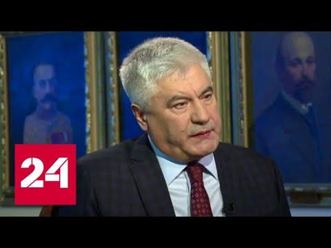 Отмечается, что Владимир Колокольцев находился на мероприятии в качестве приглашенного гостя, а не политического деятеля.