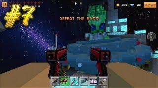 alien invasion   pixel gun 3d campaign 7