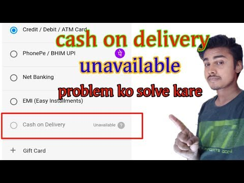 Cash on delivery unavailable problem solve kare | TechShivm |