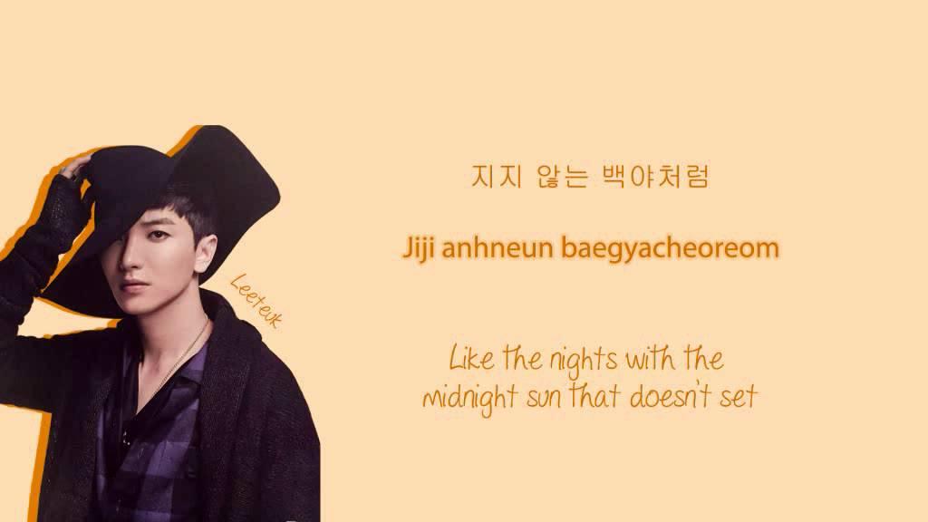 Lyric midnight blues lyrics : Super Junior - Hit Me Up lyrics (Hangul/Romanization/English ...