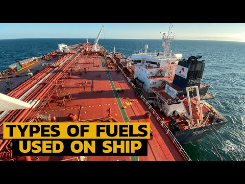 Are there different types of Heavy fuel oil used on Ships ? II Informative video Campus placement.