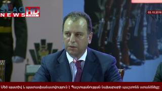 Վիգեն Սարգսյանը շնորհակալություն է հայտնել Նախագահին