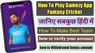 how to play gamezy fantasy cricket | gamezy App se paise kaise kamaye | fantasy cricket in gamezy screenshot 2