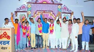 अखिल भारतीय विद्यार्थी परिषद व संयुक्त संघर्ष समिति ने बिहाणी कॉलेज में अपने उम्मीदवार किए घोषित