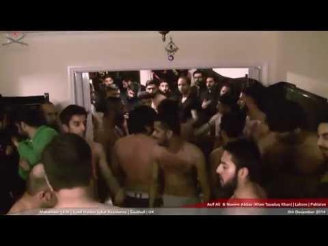 Syed Haider Iqbal Residence Pursa   Asif Ali and Naeem Abbas with Sajid Party   Qaidaan vich ro ro