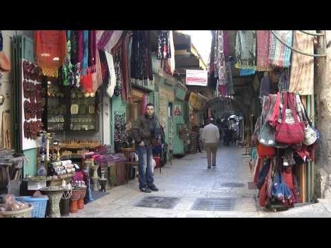 השוק בעיר העתיקה - Jerusalem Old City Market