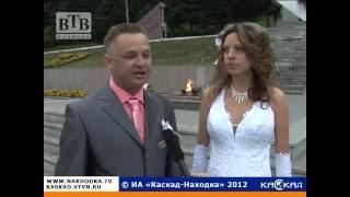 г. Находка наша свадьба в день ВДВ Чапурины