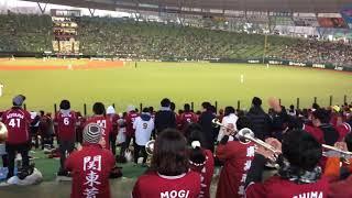 2018年3月21日 オープン戦 西武vs楽天 トランペット11人+トロンボーンの...