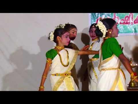 Thiruvathira Kovalanum Kannakiyum
