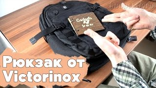 Спортивный рюкзак Victorinox для гаджетов