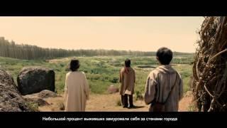 Shingeki no kyojin: Zenpen / Вторжение титанов: фильм Тизер с русскими субтитрами 2015