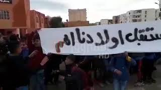 شاهد.. تلاميذ ابتدائية  في  علي منجلي بـ قسنطينة يحتجون ويطالبون بمساحات خضراء..