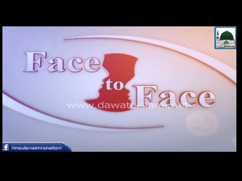 Face to Face - Jashn e Wiladat Special