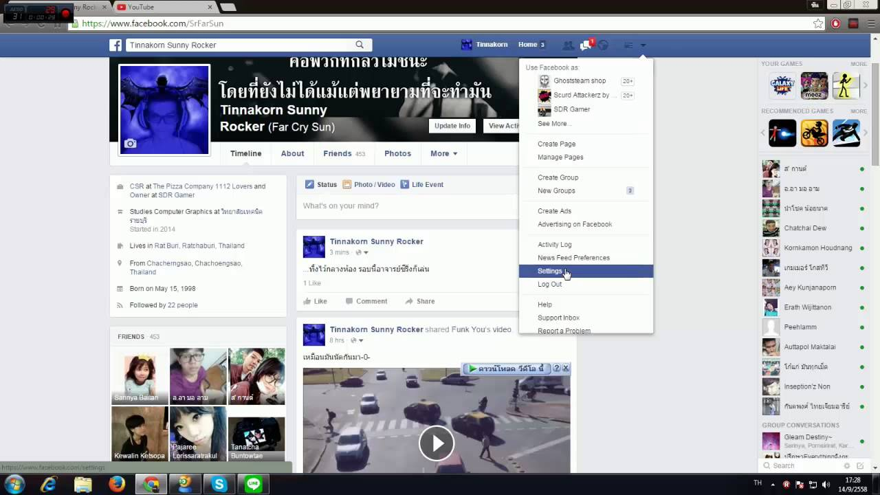 how to stop auto play on facrbook