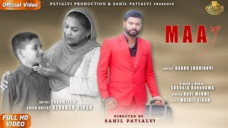 Maa (Full Song) | Sukhbir Randhawa | Sahil Patialvi | Latest Punjabi Song 2020