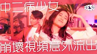 你的音樂品味如何,你的日子也必如何 I See See TVB