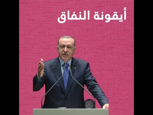 ليبيا تبث اعترافات لمرتزقة جندتهم تركيا