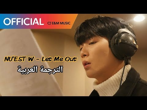 NU'EST W - 'Let Me Out' (A Korean Odyssey OST) Arabic Sub الترجمة العربية
