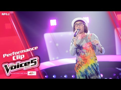 The Voice Thailand - โย พัชรินทร์  - ผ้าเช็ดหน้า -  2 Oct 2016