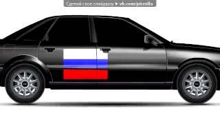 Уличные Гонки под музыку Жигуль   Против карате только 2ТТ  Picrolla
