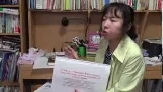 Mysterious Japanese from Top to Bottom by anti-nuke journalist Mari Takenouchi