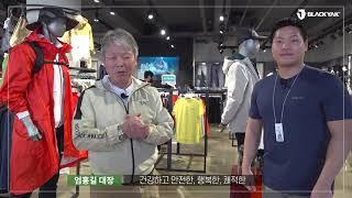 엄홍길 대장님의 봄 산행 착장(의류, 용품, 신발)가이…