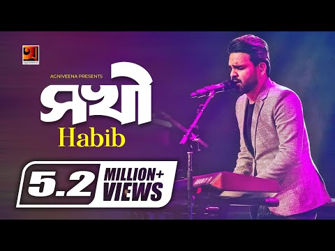 sokhi-|-habib-|-album-kusumpurer-golpo-|-bangla-song-2017-|-☢-exclusive-☢