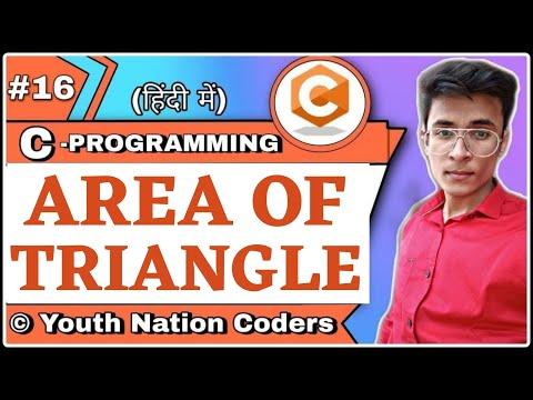 Area Of Triangle | C | Program | Heron's Formula | YNC