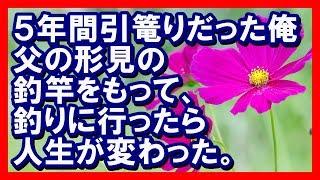 秋の花 コスモスの花言葉は 「乙女の真心」「調和」「謙虚」 です。 5...