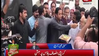 Karachi: PTI Workers Celebrate Imran Victory